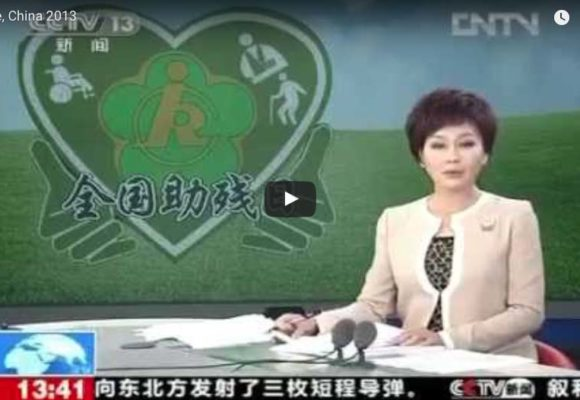 China Central TV Story – Bijie 2013