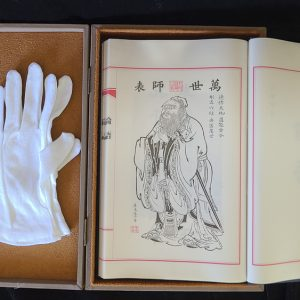 Analects of Confucius – Wooden Scroll & Silk Book